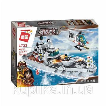 """Конструктор Enlighten Brick 1722 Combat Zone """"Военный корабль"""" 539 деталей"""