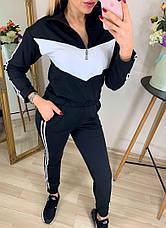 Женский спортивный костюм с карманами, фото 3