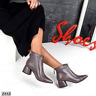 Ботильоны= Elegant= кожаные на устойчивом каблуке. Украина