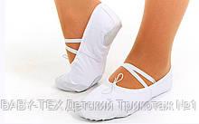 Балетки для танцев белые Baby-Tex Все размеры.