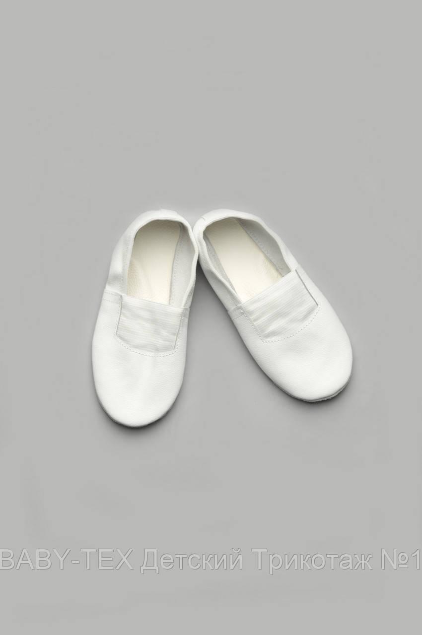 Чешки дитячі білі Baby-Tex Всі розміри