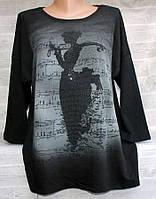 """Кофта женская полубатальная ISKRA со стразами, размеры 48-54 (2цв) """"LEDI"""" купить оптом в Одессе на 7 км, фото 1"""
