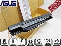 Батарея аккумулятор для ноутбука Asus A53BY