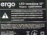 Плати від LED TV ERGO LE32CT5030AK по блоках (розбита матриця)., фото 3