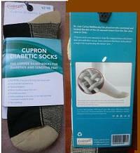Антибактериальные носки для диабетиков Cupron (медицинские носки) размер 36-38