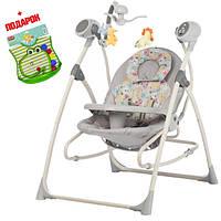 Детское кресло-качалка  Carrello Nanny 3в1 Grey Planet