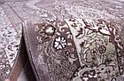 Коврик восточная классика ESFEHAN 9839A 1,5Х1,5 КРЕМОВЫЙ круг, фото 2
