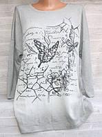"""Кофта жіноча полубатальная ISKRA зі стразами, розміри 48-54 (3ол) """"LEDI"""" купити оптом в Одесі на 7 км, фото 1"""