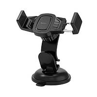 Холдер Hoco CA40 Refined suction cup base in-car dashboard phone holder Black