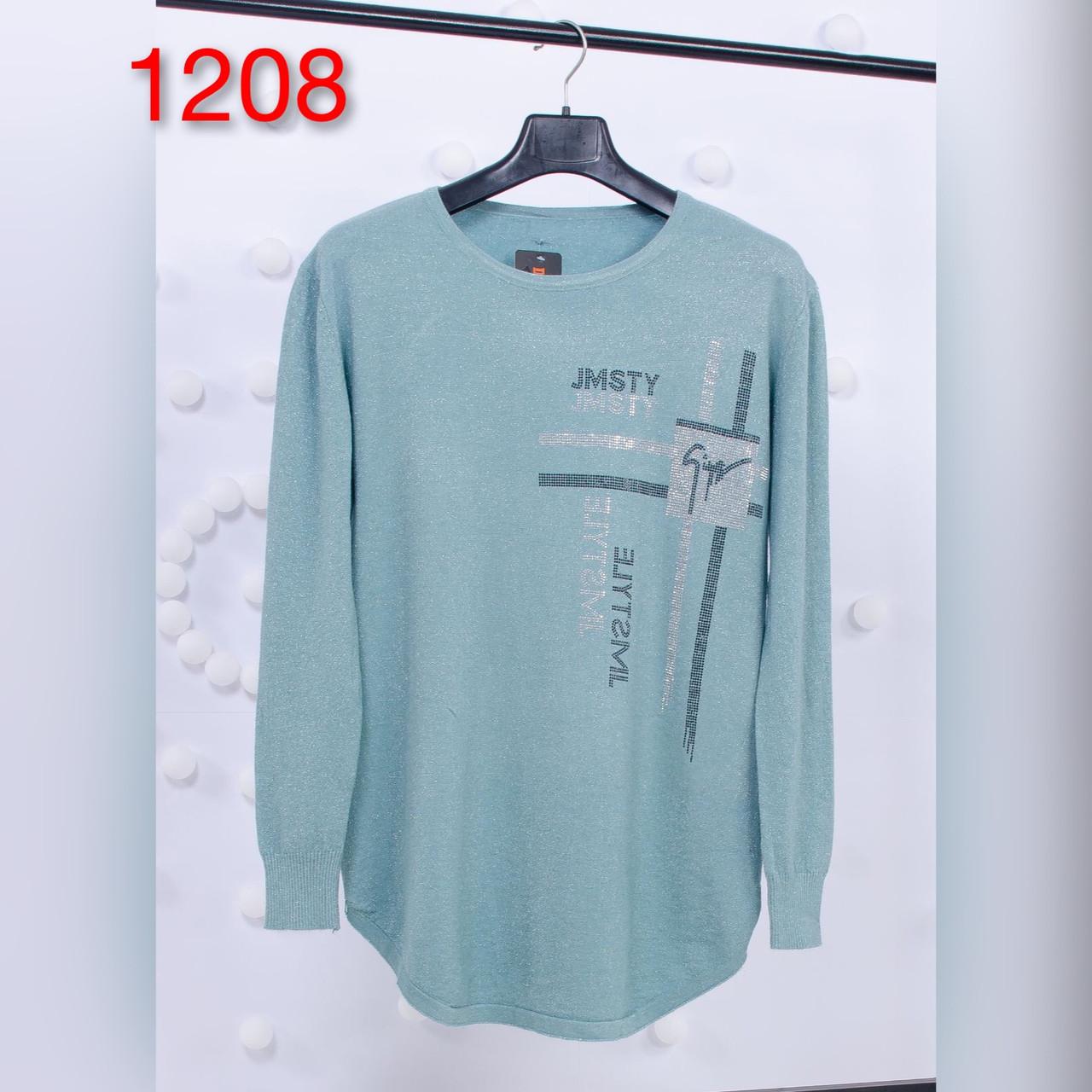 Батальный люрексовый джемпер 50-56 (в расцветках)