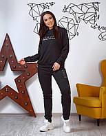 Женский спортивный костюм / двунитка / Украина 47-5279, фото 1