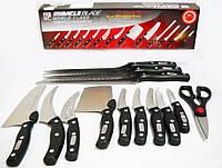 Набор кухонных ножей 13 предметов Miracle Blades ( Миракл Блэйдс )