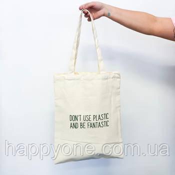 Эко-сумка Don`t use plastic