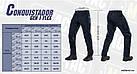 M-Tac брюки Conquistador Gen.І Flex Dark Navy Blue, фото 8