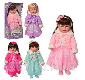 Кукла «Панночка» M 5419 UA (4 вида)