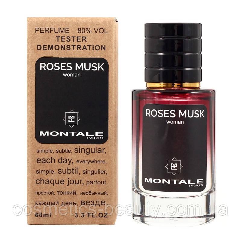 Тестер женский Montale Roses Musk, 60 мл