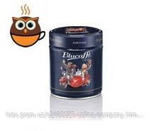 Кофе молотый Lucaffe Blucaffe, 125г, ж/б