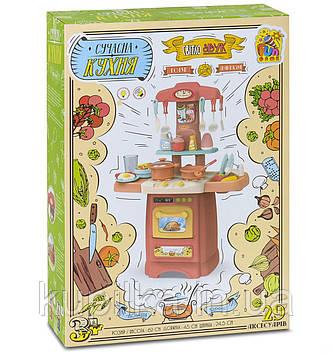 """Игровой набор FUN GAME """"Сучасна Кухня"""" 7425 свет, звук, 29 аксессуаров (2 цвета)"""
