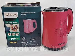 Електрочайник Rainberg RB-903 електричний чайник 2.5 л 1500W