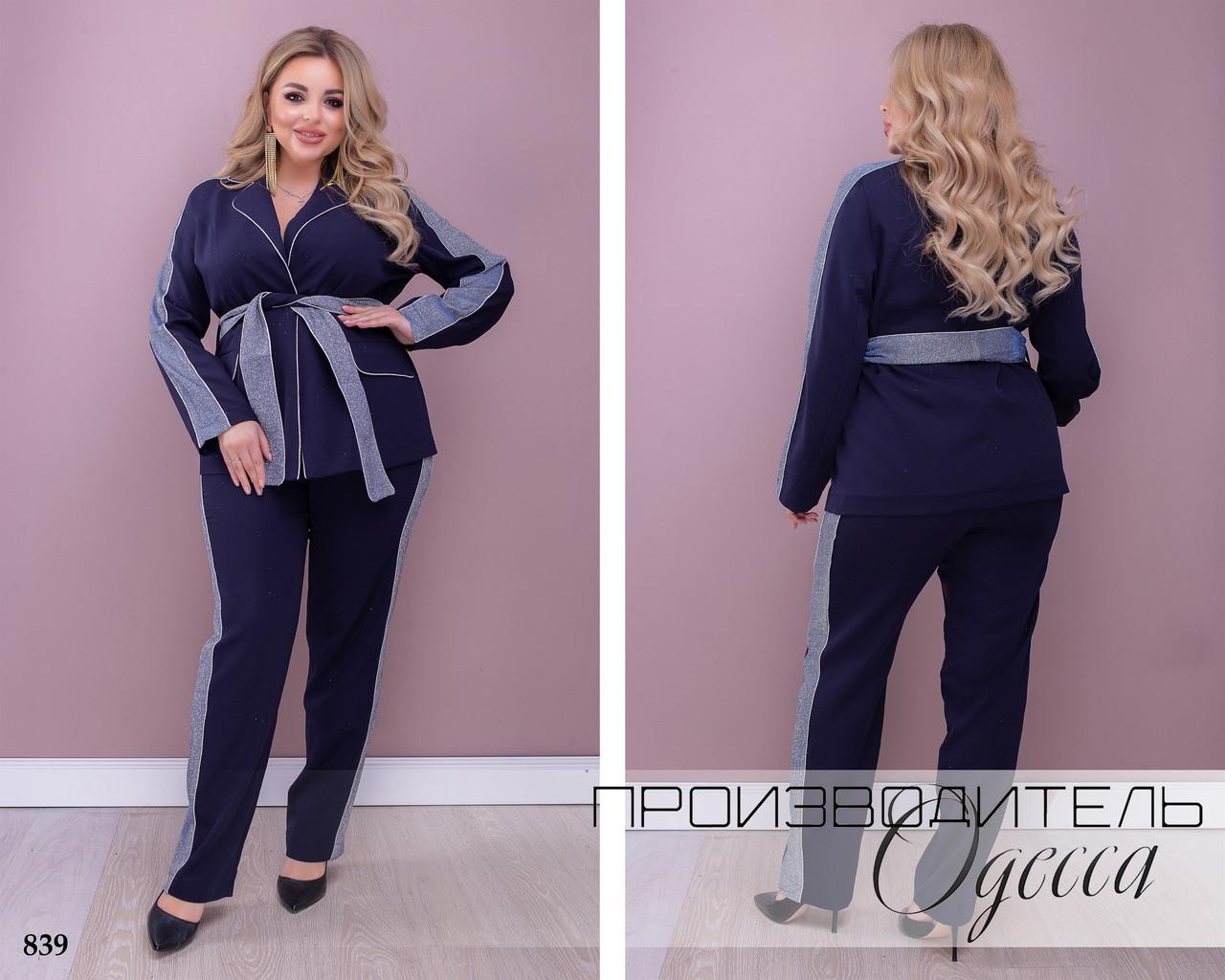 Костюм жіночий діловий піджак+штани з лампасами креп костюмка 58-60
