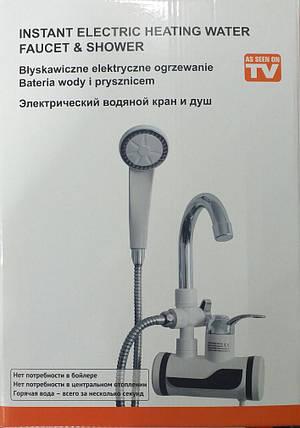 Проточний водонагрівач з душем DL17, фото 2