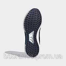 Женские кроссовки adidas для бега Climawarm All Terrain BB6593, фото 3
