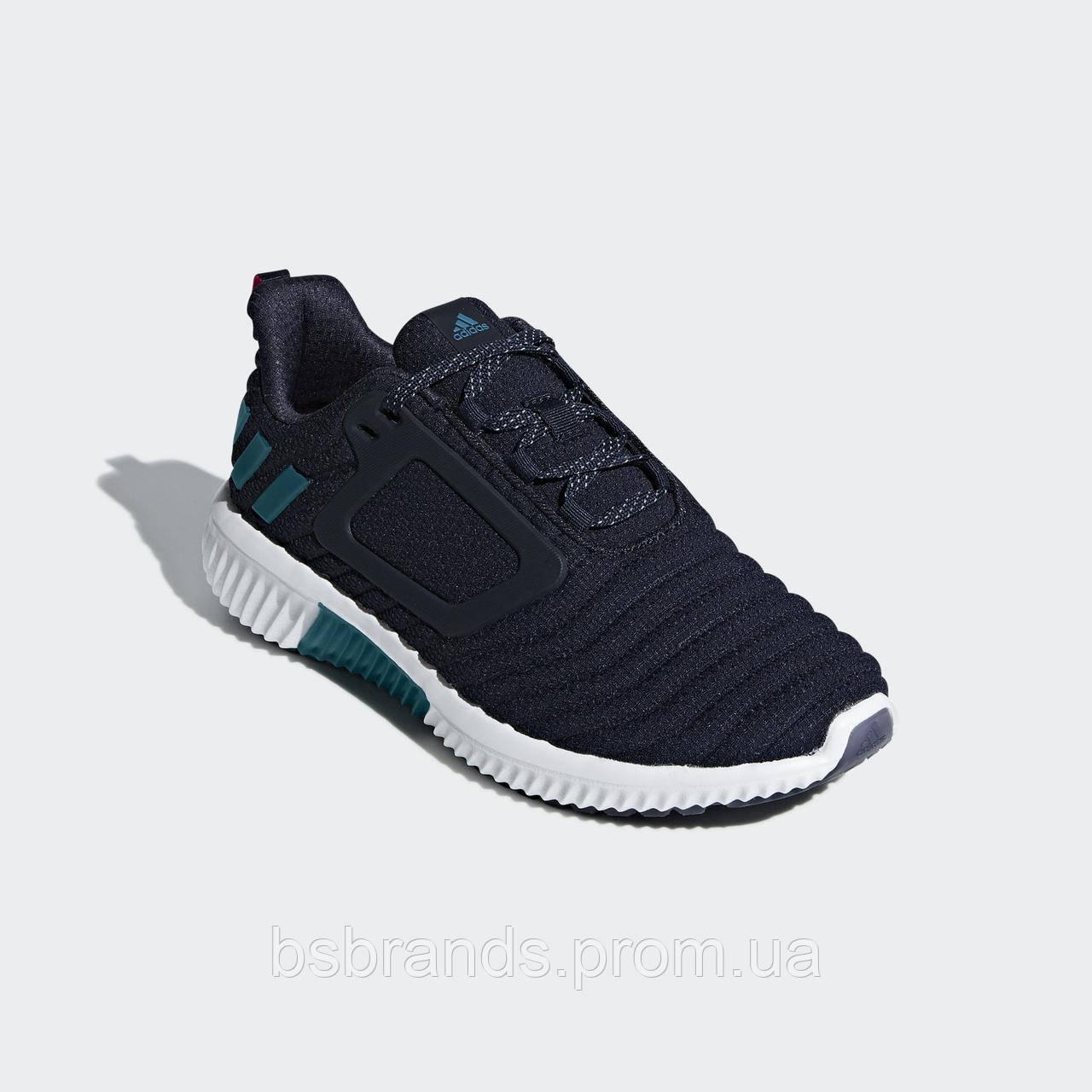Женские кроссовки adidas для бега Climawarm All Terrain BB6593