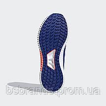 Женские кроссовки adidas для бега Climaheat All-Terrain BB7695, фото 3