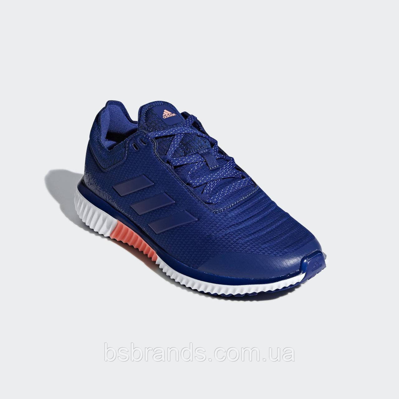 Женские кроссовки adidas для бега Climaheat All-Terrain BB7695