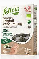 Органічна Паста Felicia з зеленої квасолі FUSILLI (100% борошно зеленої квасолі)