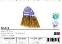 """Веник  для уборки плоский, с наклоном, """"VOWEL BROOM""""Titiz Plastik, Турция"""