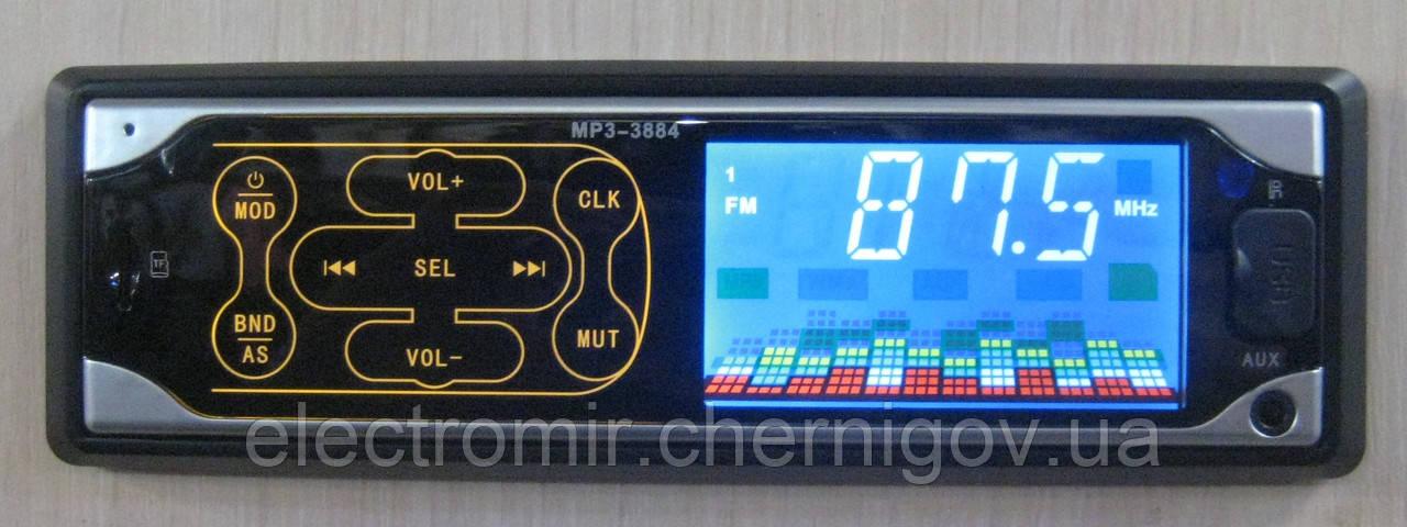 Автомагнитола Pioneer MP3-3884 (сенсорные кнопки)