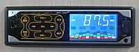 Автомагнитола Pioneer MP3-3884 (сенсорные кнопки), фото 1