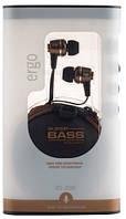 Наушники Ergo ES-200i Bronze (+microphone)