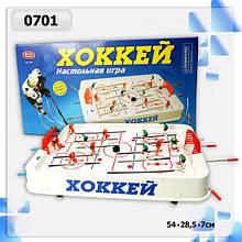 Настольный Хоккей на ползунках 0701 ползунок хокей