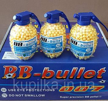 Пульки пластиковые BB Bullets 6мм 1000шт