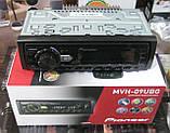 Автомагнитола Pioneer MVH-09UBG (оригинал), фото 2