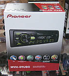 Автомагнитола Pioneer MVH-09UBG (оригинал), фото 5