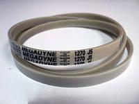Ремень 1270 J5  Ремень Megadyne EL 1270 J5 для с/м Samsung (Самсунг), Indesit (Индезит), AEG