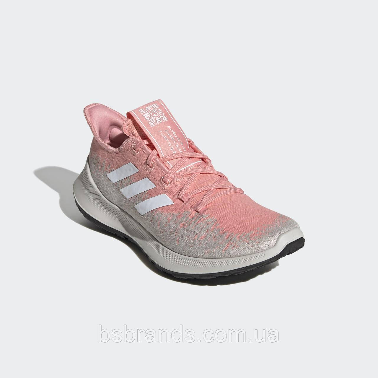 Жіночі кросівки для бігу adidas Sensebounce+ EF0524