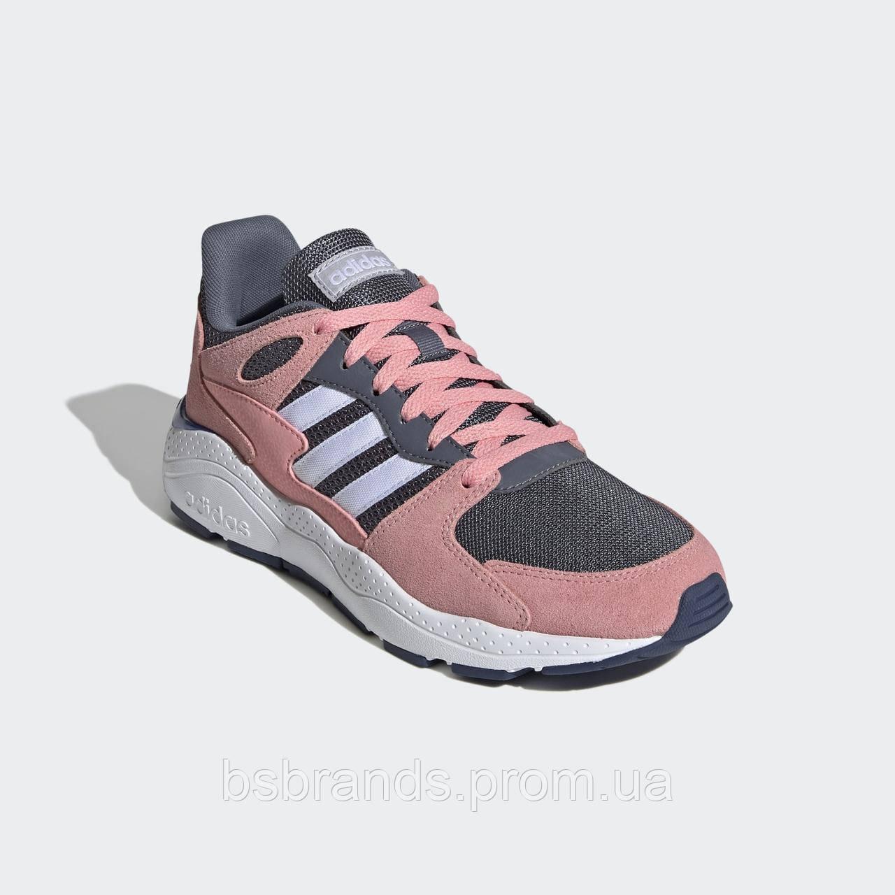 Женские кроссовки adidas Chaos EG8765