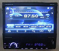 Автомагнитола Shuttle SDMN-7070 (навигация, выездной экран), фото 1