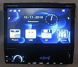 Автомагнитола Shuttle SDMN-7070 (навигация, выездной экран), фото 2