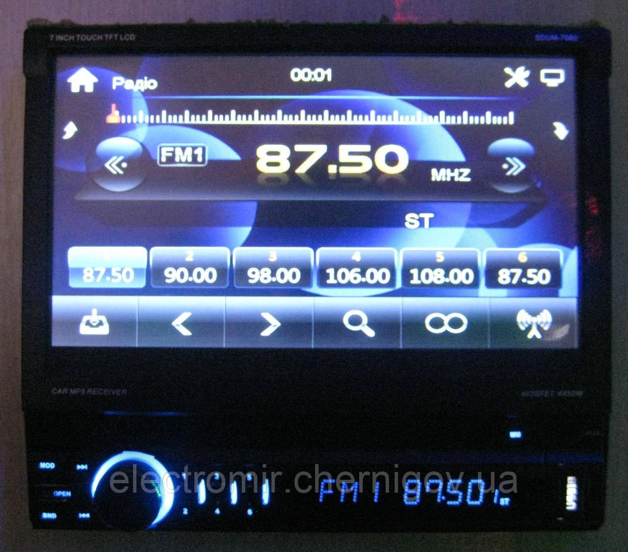 Автомагнитола Shuttle SDUM-7060 (выездной экран)