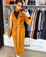 Женское весеннее пальто с пояском кашемир горчица пудра коричневый черный s m l