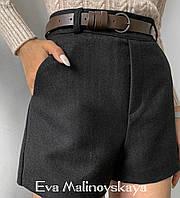 Женские шорты кашемир черный серый 42-44 44-46