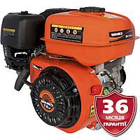 Двигатель BM 7.0b1c (7,0 л.с.) +БЕСПЛАТНАЯ ДОСТАВКА! Vitals (вал 20,00 мм; 212 куб.см), бензиновый шпоночный
