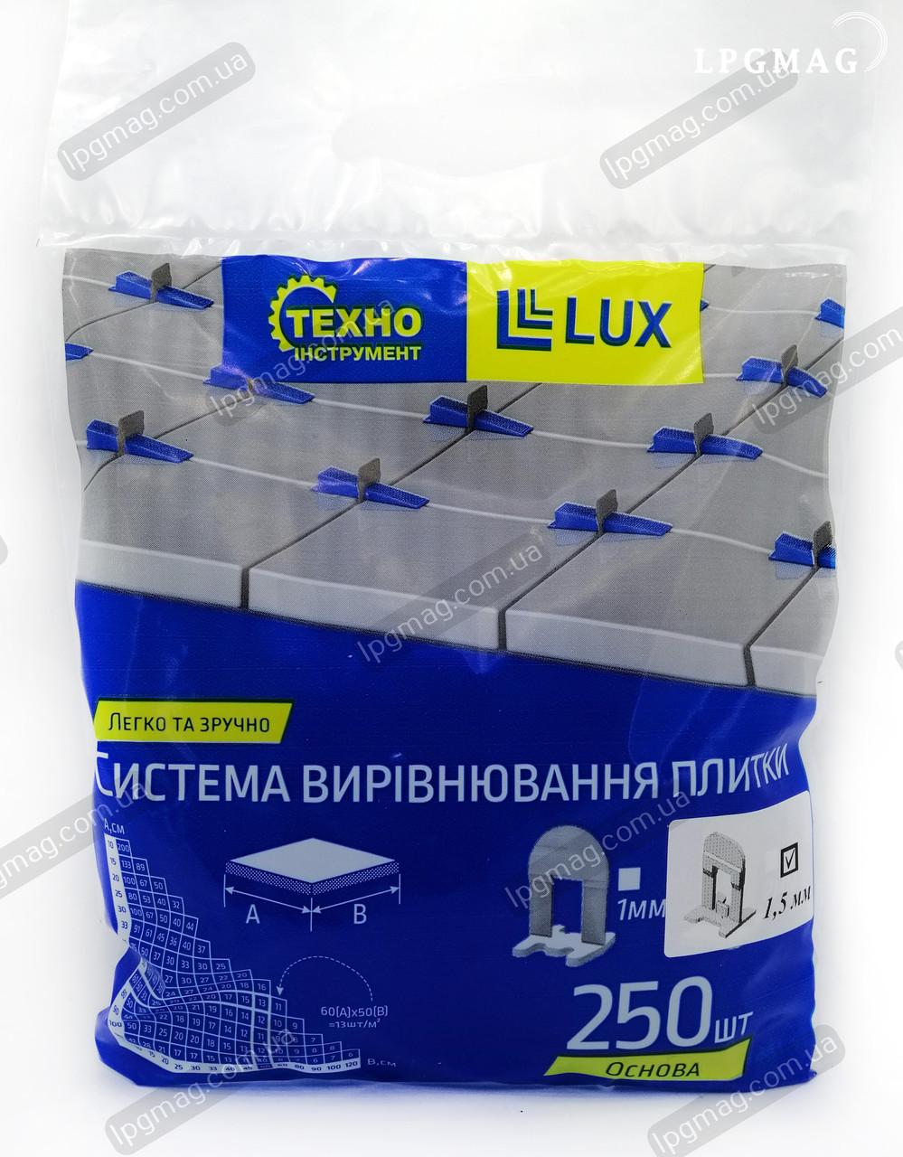 1,5 мм (Основа 250 шт.) Система выравнивания плитки LUX