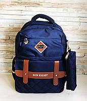 Школьный ортопедический рюкзак с пеналом, темно-синий ранец портфель для мальчика 1-3 класс