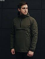 Куртка анорак мужская с капюшоном Staff wog navy